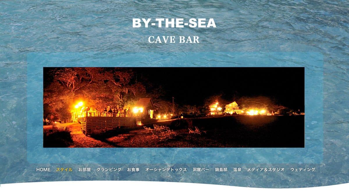 金運ファンクラブ代表 守屋が経営プロデュースする金運茶屋・BY-THE-SEA・鮪富士の総合ショッピングサイト